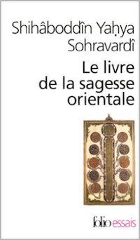 Sagesse_orientale