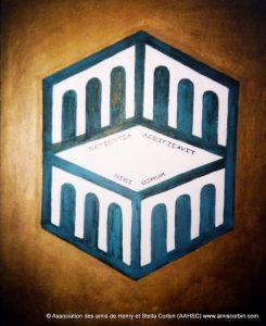 Logo de l'USJJ