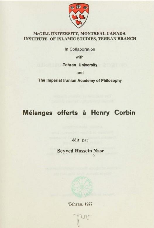 Couverture-melanges-offerts-a-henry-corbin-interieur