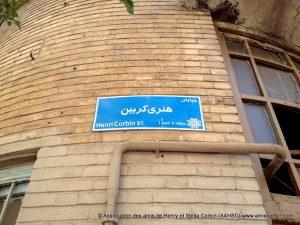Rue Henry Corbin, Téhéran